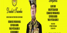 50-Web Banner Wishing Bfday Agong 2018